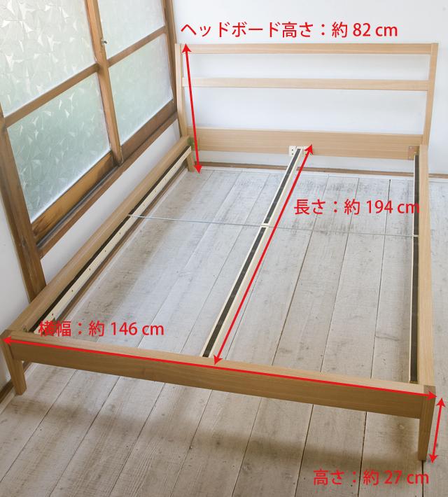 無印良品「タモ材ベッド・ダブル」-02a