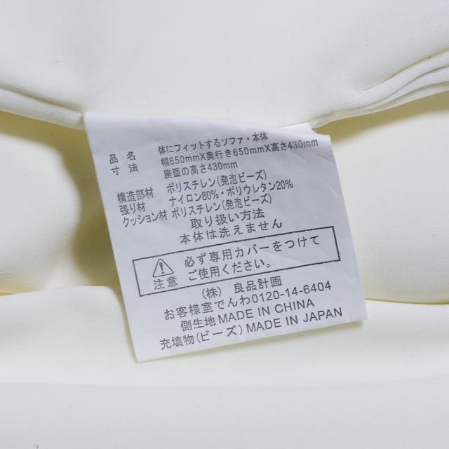 無印良品「体にフィットするソファ・セット/ダークブラウン」-07