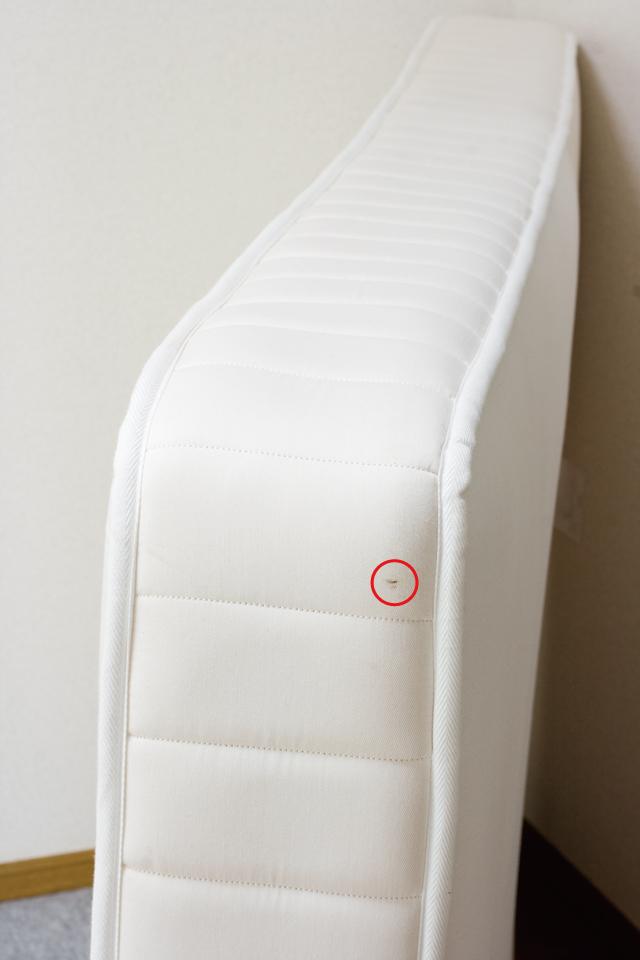 無印良品「タモ材ベッドフレーム・ブラウン・セミダブル|高密度ポケットコイルマットレス・セミダブル」-13a
