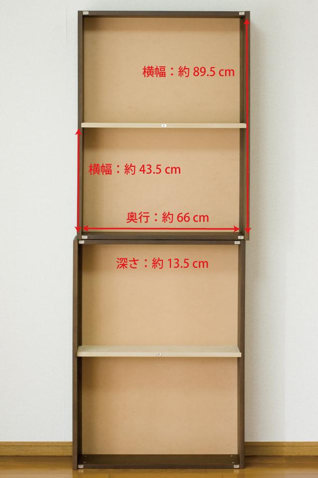 無印良品「タモ材ベッドフレーム・ブラウン・セミダブル|高密度ポケットコイルマットレス・セミダブル」-21a