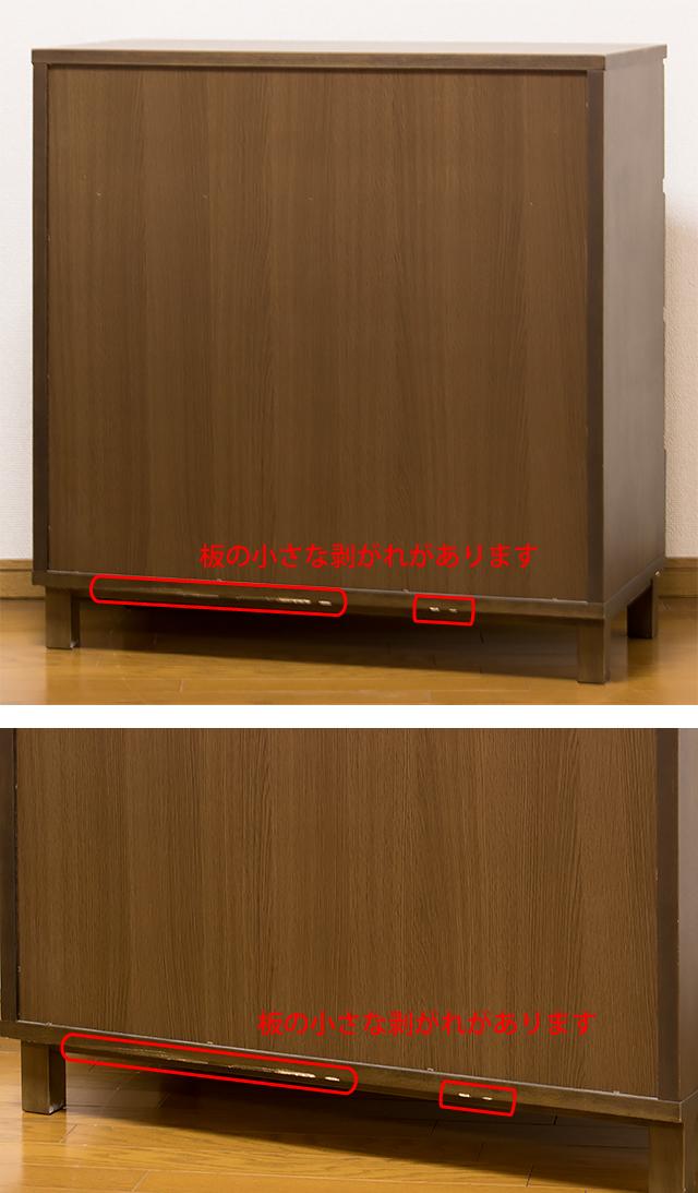 無印良品「タモ材チェストワイド4段・ブラウン」-03