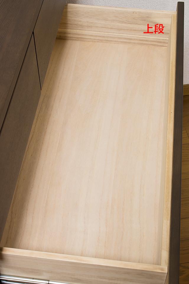 無印良品「タモ材チェストワイド4段・ブラウン」-08