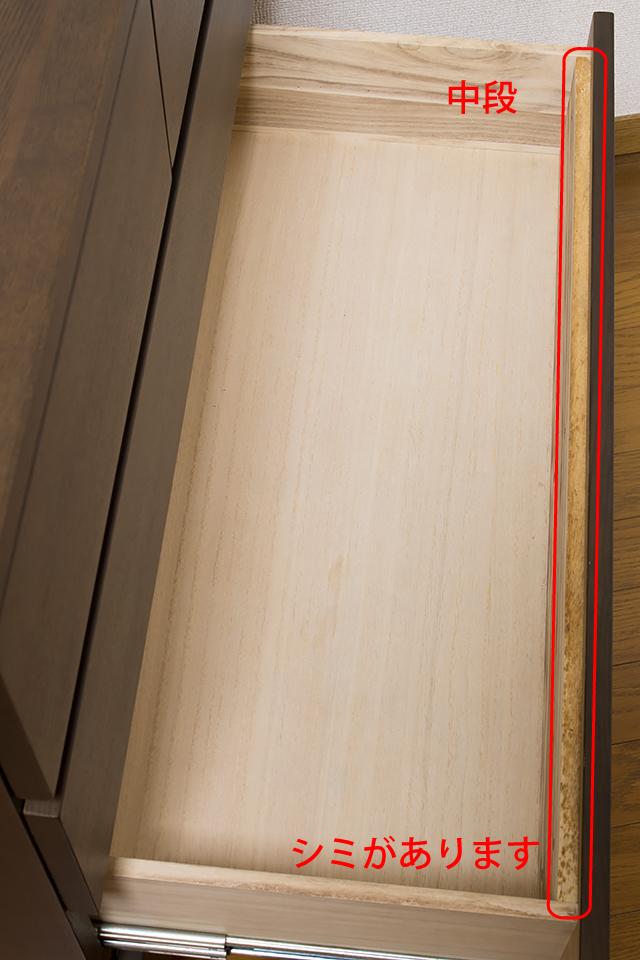 無印良品「タモ材チェストワイド4段・ブラウン」-09